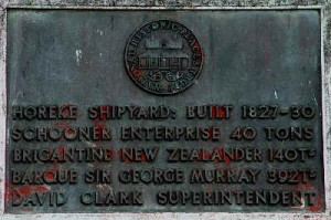 This plate can be found in Horeke at the entry to the parking of the Horeke Lodge. It mentions the superintendent David Clark, who's head stone is in the graveyard of the Mangungu Mission House.